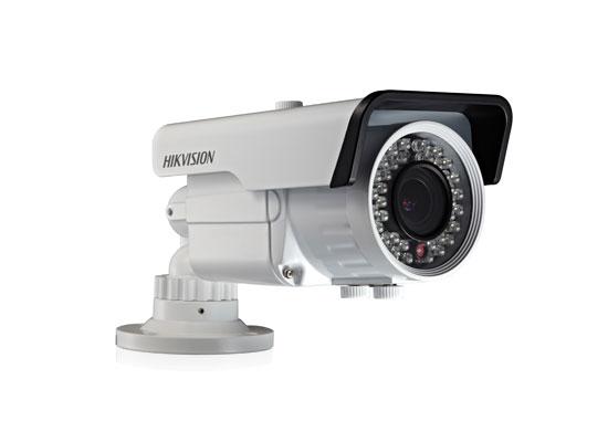 Hikvision DS-2CC12A1P-AVFIR3